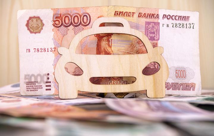 совкомбанк казань кредит наличными заявка онлайн без визита