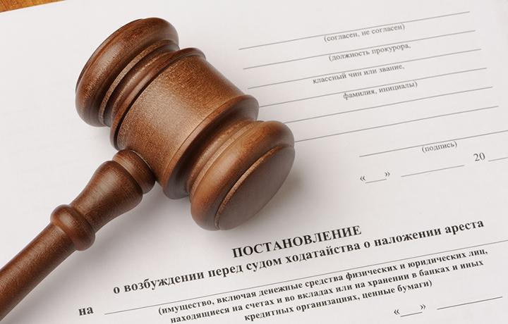 Если пристав не указал счет заявление в службу судебных приставов о снятии ареста со счета