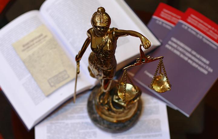 привлечение судьи к уголовной ответственности практика
