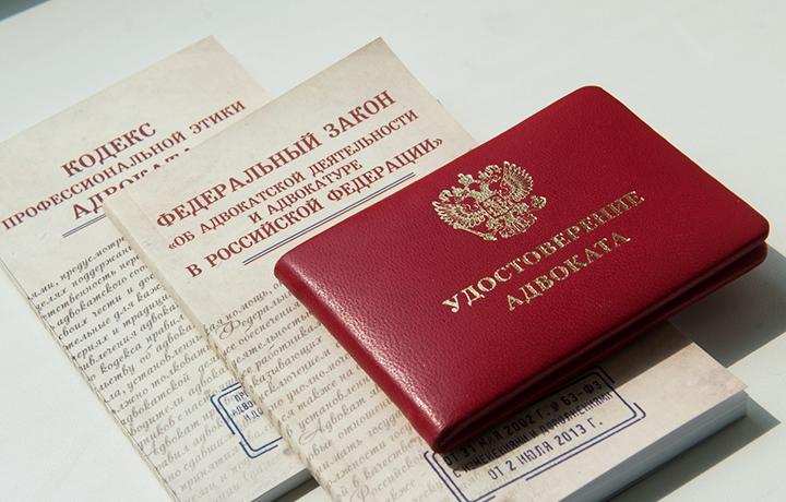 Закон об адвокатуре собрание законодательства