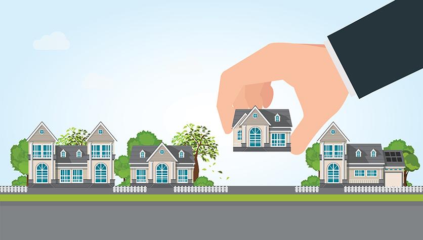 закон об изъятии имущества