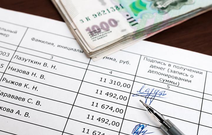 Перечесление зарплаты военным на виза