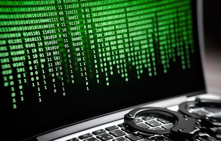 уголовная ответственность в сфере компьютерной информации