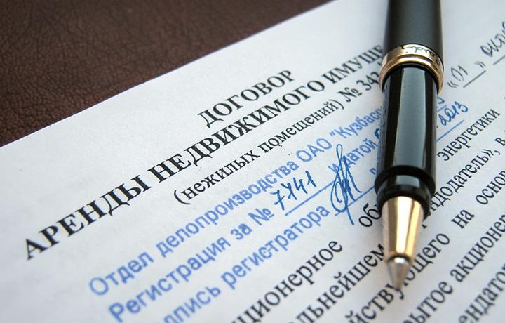 Взыскание задолженности по расторгнутому договору аренды закрыть ооо с долгами перед кредиторами