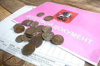 кредитным организациям запрещается здравствуйте вам одобрен кредит