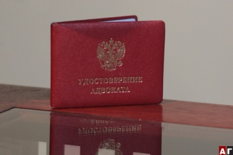 Минюст считает адвокатуру самой подходящей площадкой для объединения юристов
