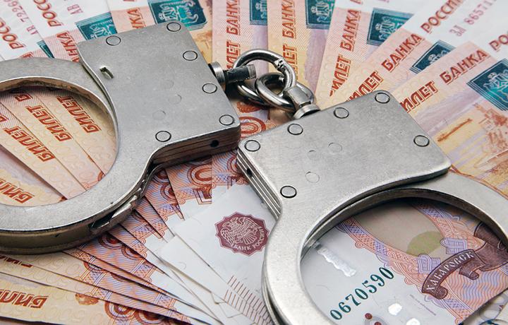 процессуальные издержки в уголовном процессе