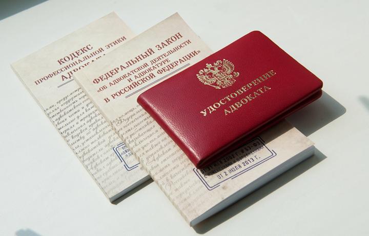 Адвокаты александровск пермский край