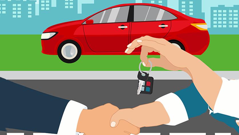 продажа по банкротству автомобили