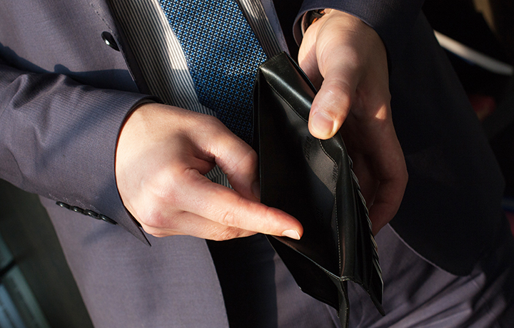 Проверка на банкротов физических лиц