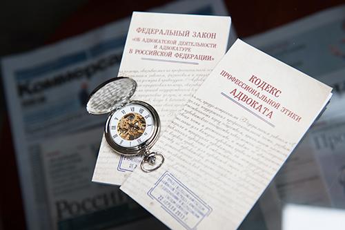 Адвокатская газета изменение порядка привлечения адвоката к дисциплинарной ответственности