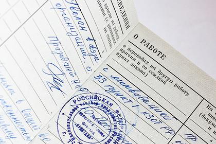 Как подготовить документы для продажи квартиры в тольятти