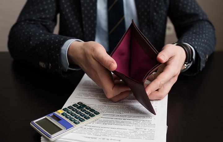 прекращение деятельности кредитной организации происходит путем