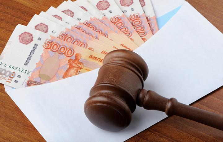 суд решил судебные издержки