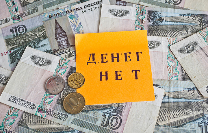 банкротство 300 тысяч рублей статья