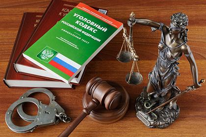 Адвокаты – о статистике ВС по уголовным делам